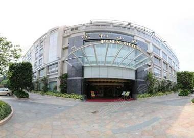 广州保利山庄酒店
