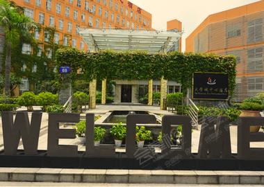 广州华工大学城中心酒店