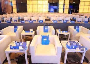 明珠宴會廳