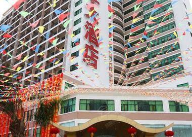 三亚凯丰大酒店