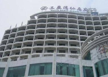三亚湾仙居府温馨度假酒店