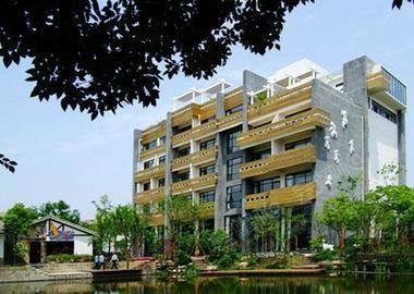 上海得丘园商务会所