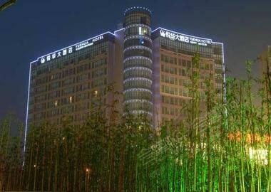 金华悦华大酒店