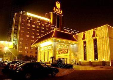 西安唐城宾馆