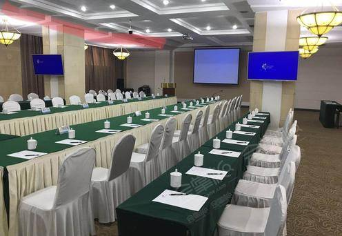 十号会议室