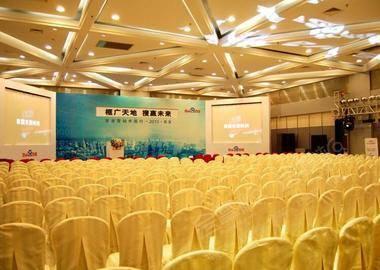 205会议室