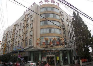 南京龙珠宾馆