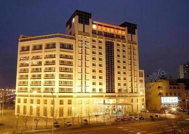 天津滨海建国大酒店