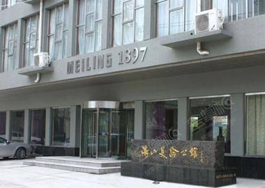 南京汤山美龄公馆