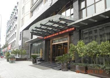 成都锦城美丽华酒店