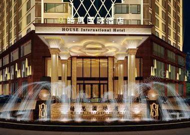 成都皓思国际酒店(倒闭)