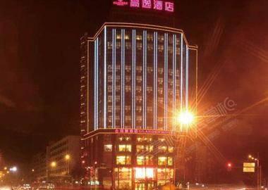 成都高逸酒店