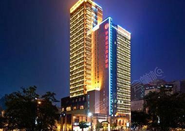 宜昌华美达大酒店