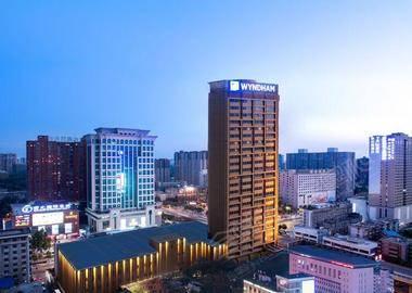 西安新兴温德姆酒店(原西安新兴戴斯大酒店)