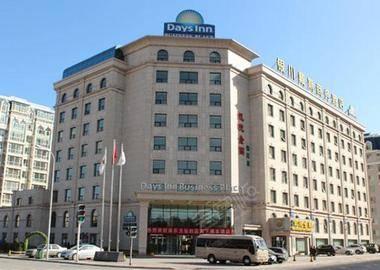 银川戴斯商务酒店