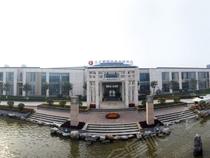 天津九汇建国温泉会议中心