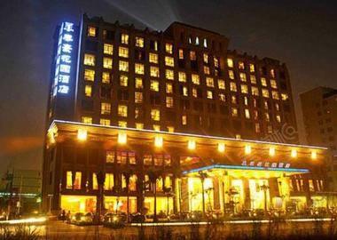 深圳富莱花园酒店
