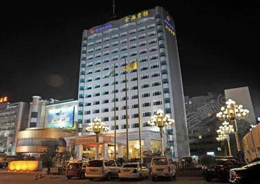中原油田郑州金桥商务酒店