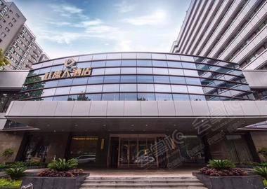 郑州杜康大酒店