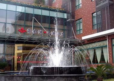 杭州紫金港西港酒店