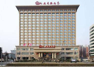 北京大成路九号酒店
