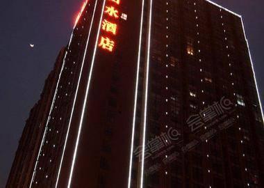 长沙翔云山水酒店