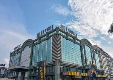 北海稻风尚酒店(广州维景店)