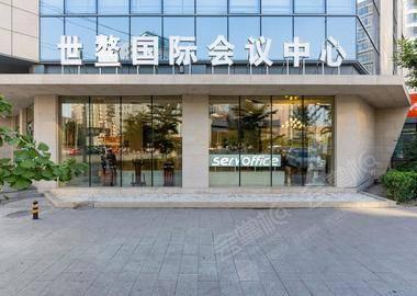 北京世鳌国际会议中心