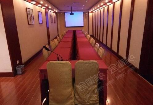 第七会议室