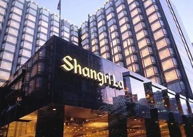香港九龙香格里拉大酒店