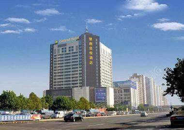 济南银座佳悦酒店