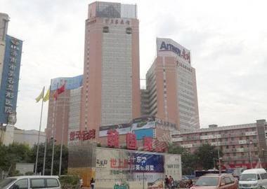 济南玉泉森信大酒店