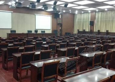 会议中心601室