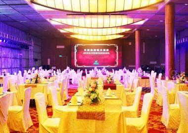滨海宴会厅A厅