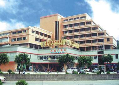 廣州鴻福門酒店