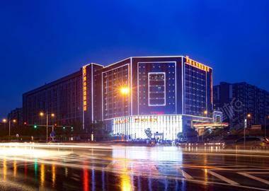 长沙维也纳酒店(省府金房店)(原长沙金房国际)