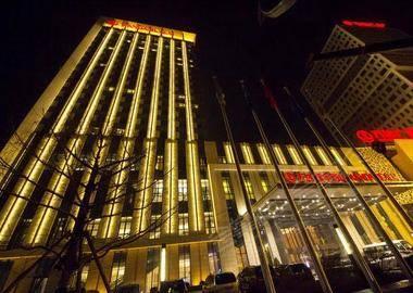 丹东万达嘉华酒店