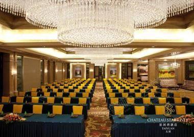 中型宴会厅
