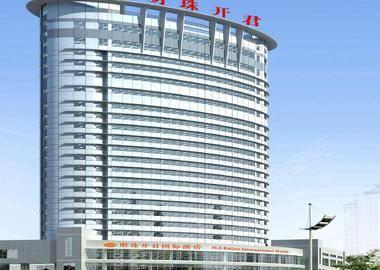 连云港明珠开君国际酒店(明珠万豪国际酒店)