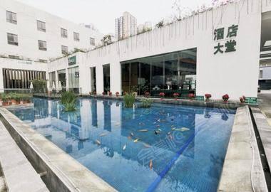 廣州山水時尚酒店(黃埔店)