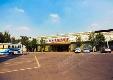 北京京天明天酒店(花乡一店)