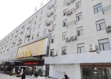 合肥金太时代大酒店