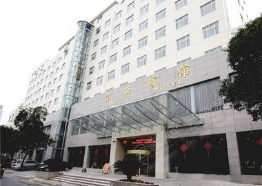 南昌京西宾馆