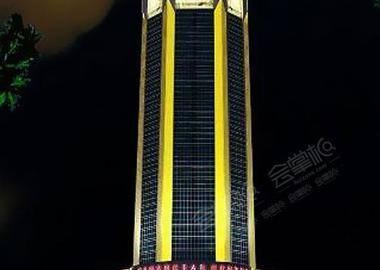 张家港保税区美极环球酒店