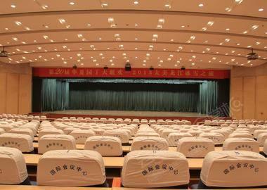 102会议室