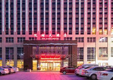 南京高淳悦湖大酒店