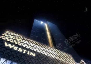 重庆解放碑威斯汀酒店