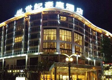 三亚世纪豪庭酒店