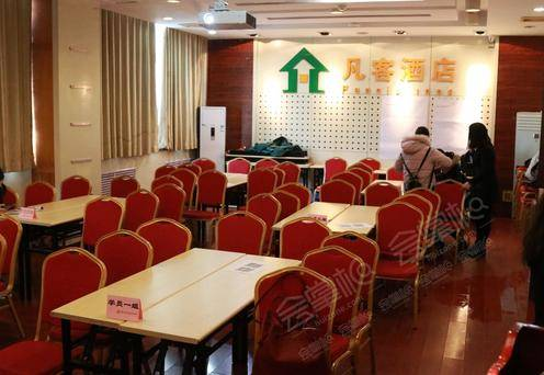 二楼中型会议室