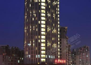 武汉汉正瑞鑫大酒店